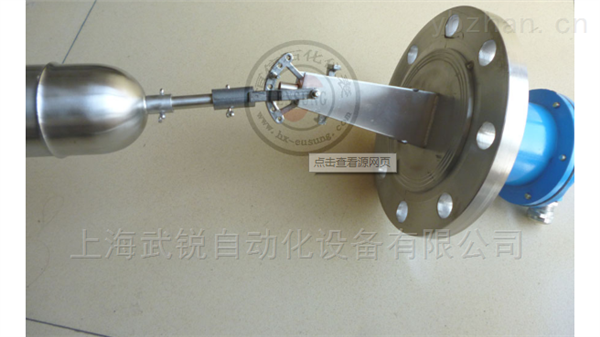 防爆连杆浮球液位控制器