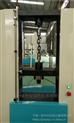 現貨供應微機控制鏈條拉力試驗機
