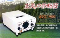 日本進口空氣負離子檢測儀KEC-900 批發廠家
