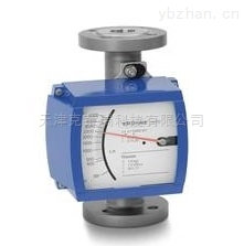 原裝KROHNE金屬管流量計H250