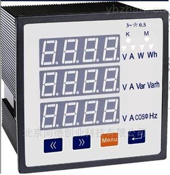 智能電力儀表