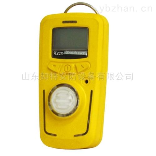 R10型氧氣檢測報警儀 便攜式氧氣濃度檢測儀