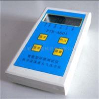 智能數字大氣壓力表PTH-A601數顯溫度氣壓表