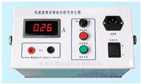 電力電纜測試音頻信號發生器