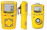 便攜式四合一氣體檢測儀BWMC2-XWHM-Y-CN