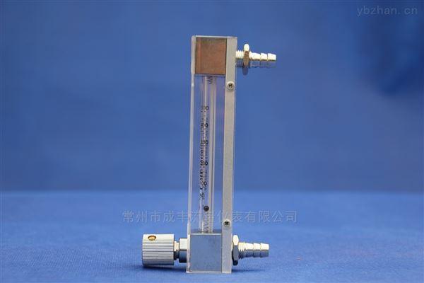 面板式小口径的玻璃转子流量计