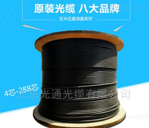 河南省新乡市GYTA53直埋光缆厂家直销