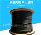 沈阳GYFTZY53-4B1单模光纤非金属阻燃