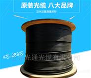 山西可定位的感溫電纜JTW-LD-SX2000