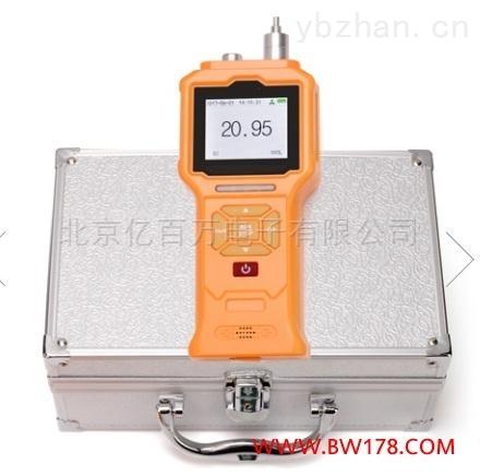 泵吸式氢气检测仪 便携式氢气报警仪