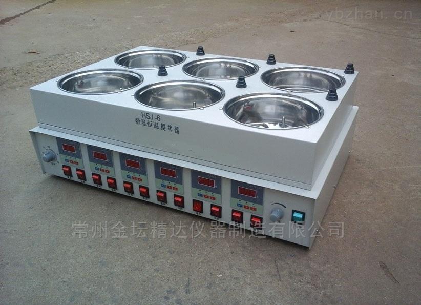 DF-8CD-多孔磁力搅拌油浴锅