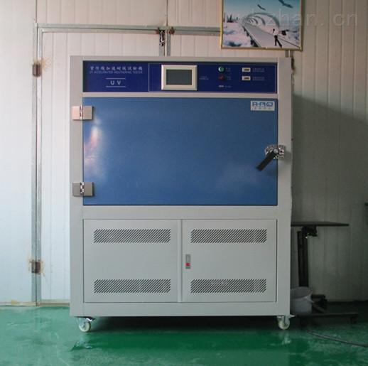 UV紫外线加速耐候老化试验机