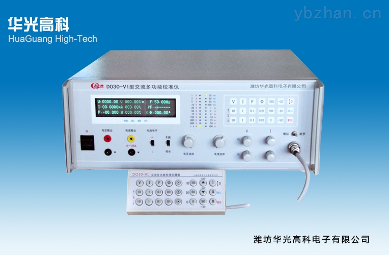 DO30-Ⅵ型交流多功能校準儀
