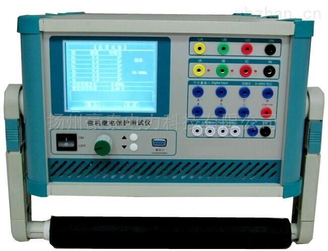 继电保护校验仪参数-继电保护校验仪特点