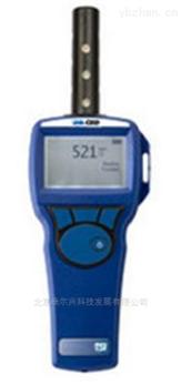 移动式大气质量分析仪