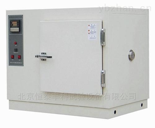 HT/GW-800-高溫老化箱類型