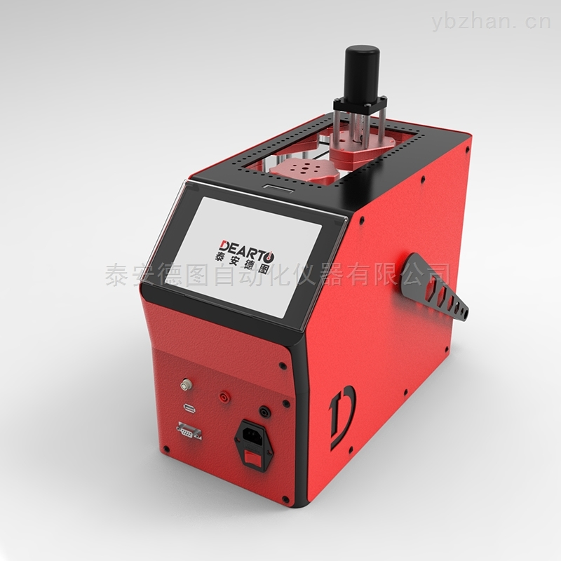 DTS-20B型微型制冷恒温槽