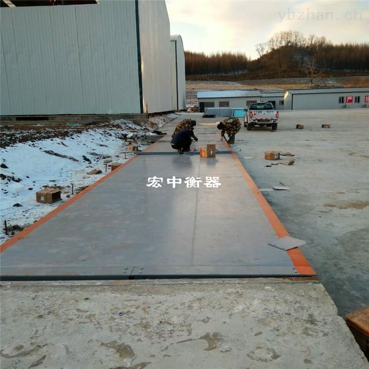 天津3x18米固定式汽车衡多少钱