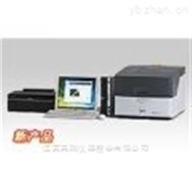 EDX1800B塑料环保ROHS检测仪