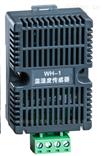 WH-MWH系列小型温湿度控制器导轨式