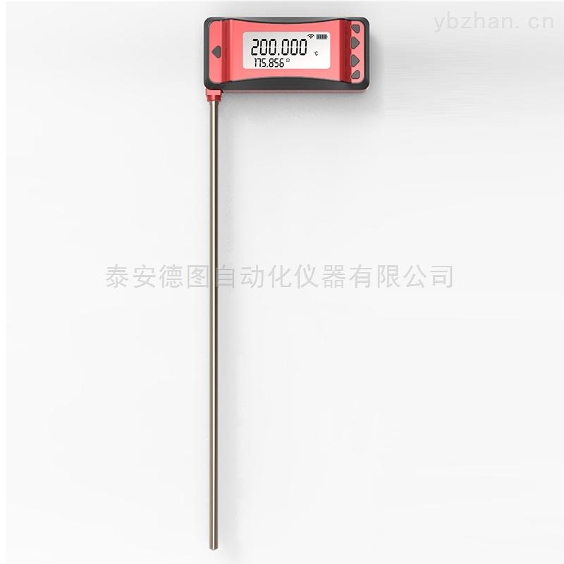 泰安德圖DTSW系列現場應用型高精密數字溫度計