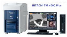 HITACHI 新型臺式掃描電鏡 TM4000 plus