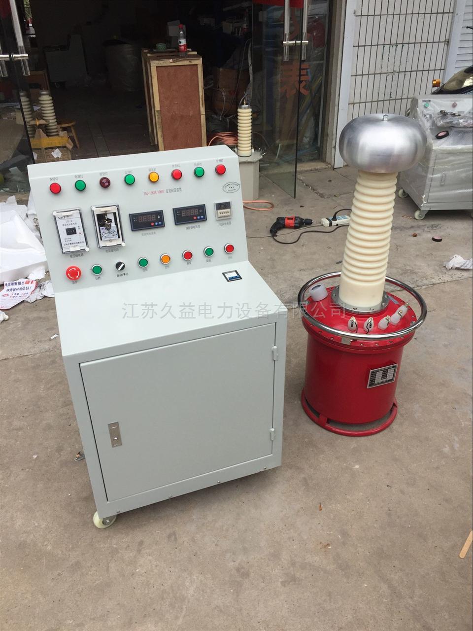 试验变专用调压器 工频耐压试验装置