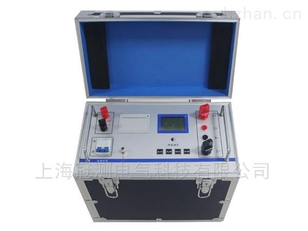 HDHL系列回路电阻测试仪