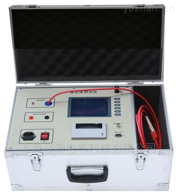 HDZK-Ⅳ真空开关真空度测试仪