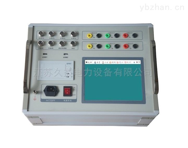 供應高壓斷路器開關綜合測試儀/制造廠家