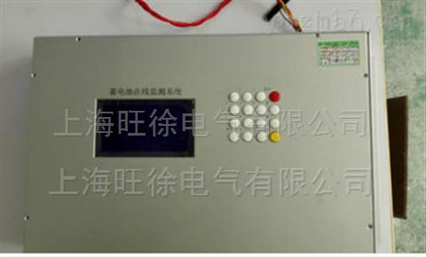 WA.58-Y蓄电池巡检仪
