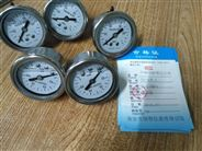 不锈钢压力表 0-100psi G1/4螺纹 轴向