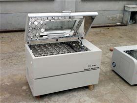 TS-211CF卧式恒温摇床振荡器