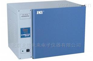 HG25-JK-HIL-9272-液晶电热恒温培养箱