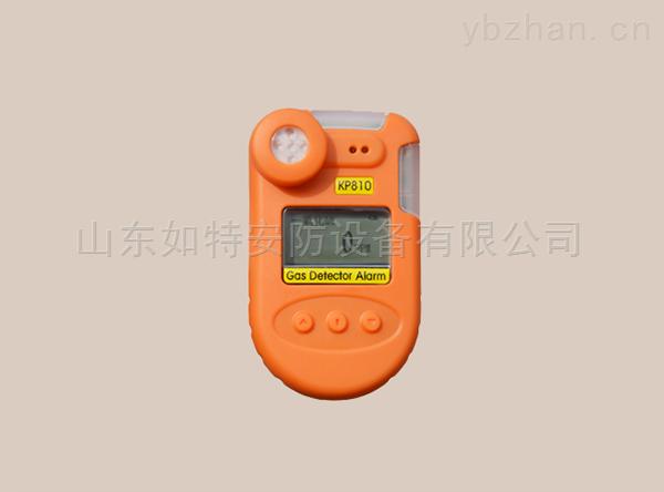 单一气体检测仪防水型KP810