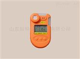 便携式臭氧检测仪KP810臭氧浓度检测报警仪