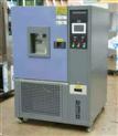 器件類高低溫實驗箱