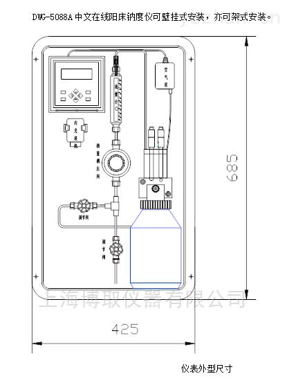 阳床出水在线钠表量程1.0-200ppm