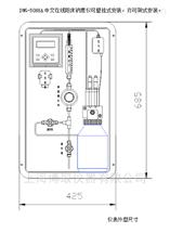 DWG-5088A阳床出水在线钠表量程1.0-200ppm