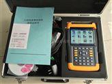 新品手持式三相电能表现场校验仪
