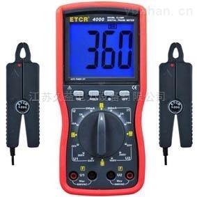 三相相位伏安表/电力谐波测试仪价格