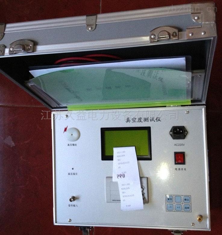 真空度測試儀電氣設備