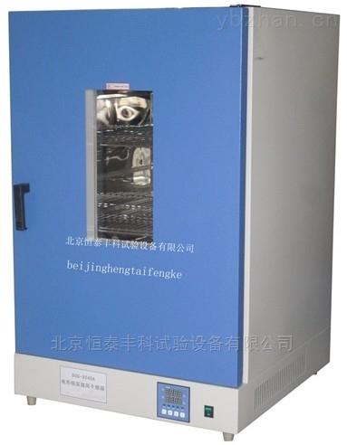 DGG-9920A-智能干燥箱質量上乘