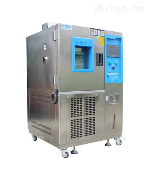 微型高低温实验箱