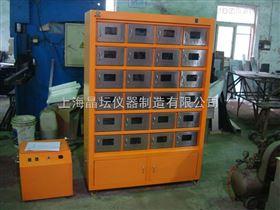 TRX-24新型土壤樣品干燥箱