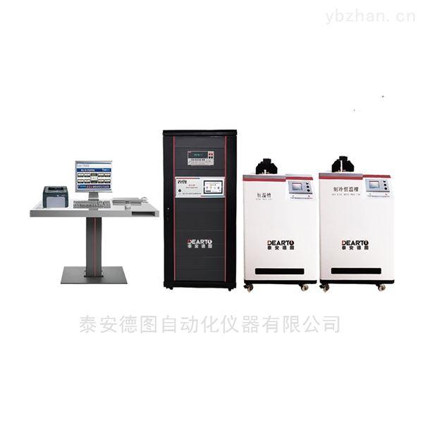 热电偶全自动检测系统