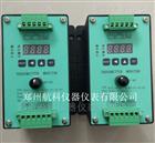 SDJ-302轴位置保护变送器