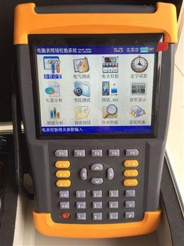 优质电表校验仪