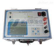 回路接触电阻测试仪华顶电力生产厂家