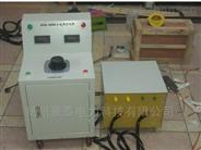 江苏4000A|5000A|6000A大电流发生器